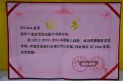 姹紫嫣红,C-MARK网络数字新品群星闪耀GETshow