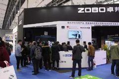 ZOBO卓邦第15届广州国际灯光•音响展完美落幕
