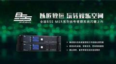 哈曼全新<font color='#FF0000'>BSS</font>MSR系列信号管理系统闪耀上市