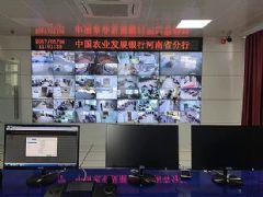 飞利浦商用大屏助力中国农业银行安防监控