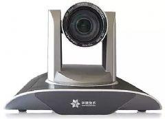 华望重磅推出H.265一体化视频会议终端