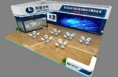 联建光电与您相约2017北京<font color='#FF0000'>Infocomm</font>展