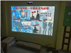 <font color='#FF0000'>AVANZA</font>(帅映科技)助力安徽测绘院