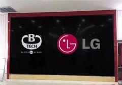 <font color='#FF0000'>LG</font>大屏携手迈诗得应用于郑州浙商银行