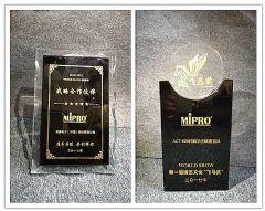 "MIPRO数字无线麦克风ACT-828荣获""飞马奖"""