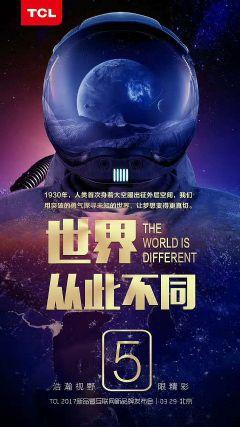 TCL3月29日举办新品发布会或推出第三代量子点电视