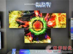 画面表现力出众三星开创QLED新纪元
