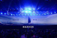 高效的会议平台MAXHUB在京发布