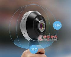 最新Vpai&nbsp;720°全景相机带来引人入胜的<font color='#FF0000'>VR</font>镜头