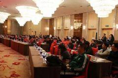 北京力创技术交流会佳能投影机解决方案是亮点