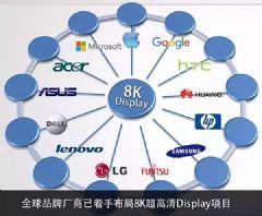 博�N将隆重出席东莞超高清多媒体线缆与应用研讨会及北京2017IFC