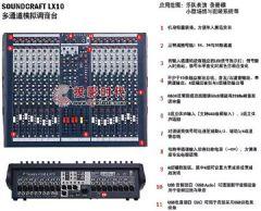 锐声再次强势登陆infocommChina展