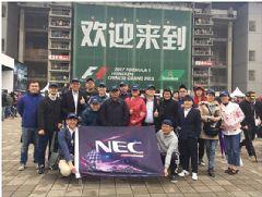<font color='#FF0000'>NEC</font>赞助Force&nbsp;India&nbsp;速度与科技引爆F1赛场