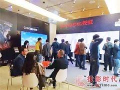 长虹<font color='#FF0000'>CHiQ</font>激光影院C5F亮相InfoComm&nbsp;China&nbsp;2017