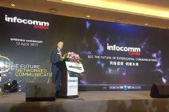 iMAGsystems&nbsp;<font color='#FF0000'>4K</font>&nbsp;IP视频系统首次亮相InfoComm&nbsp;China&nbsp;2017