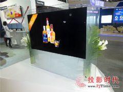 LG推出壁纸型O<font color='#FF0000'>led</font>数字标牌&nbsp;InfoComm&nbsp;China首亮相
