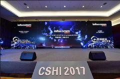 历届规模最大的InfoCommChina展会新展商数量呈翻倍增长