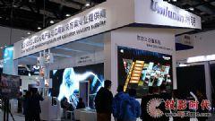 洲明:探索小间距LED可持续发展之路