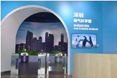 高端互动投影体验&nbsp;<font color='#FF0000'>NEC</font>打造与众不同的深圳燃气科学馆