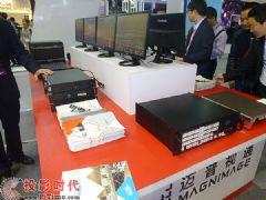 迈普视通视频图像处理设备亮相InfoCommChina2017