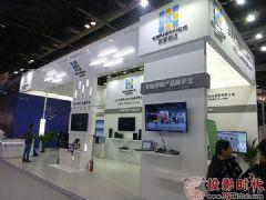 凯新创达光纤分布式产品亮相北京IFC2017展