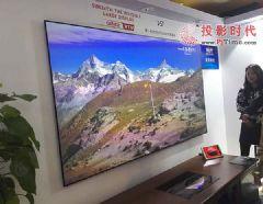 激光投影引领高端客厅影院新航向上海HiFi展众多重磅新品密集首发