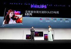 三好电视闪耀全场,林志玲助力飞利浦电视新品发布