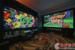 旗舰品质精彩尽显:Vivitek(丽讯)首款<font color='#FF0000'>4K</font>家庭剧院投影机HK2288