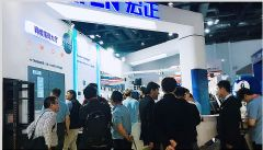 <font color='#FF0000'>ATEN</font>宏正InfoComm China 2017展会圆满成功