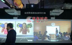 超宽屏高清互动教学爱普生首款WUXGA超短焦教育投影机震撼上市