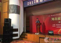 湖北省舞台美术协会会员代表大会暨KV2产品技术推介会