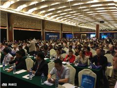 中国教育技术协会会长杨志坚:搭建平台――助力中国教育信息化融合发展