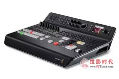 Blackmagic&nbsp;Design发布ATEM&nbsp;Tele<font color='#FF0000'>Vision</font>&nbsp;Studio&nbsp;Pro&nbsp;HD切换台