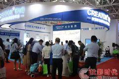 CREATOR快捷携智慧教室解决方案惊艳亮相72届中国教育装备展