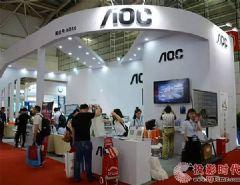 AOC全线产品部署齐乐娱乐行业市场