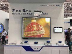 NEC&nbsp;<font color='#FF0000'>HLD</font>固态光源液晶投影机首秀&nbsp;惊艳普教展