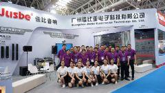 第72届中国教育装备展:J<font color='#FF0000'>USB</font>e(佳比)展示不同领域扩声解决方案