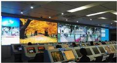 <font color='#FF0000'>TCL</font>大屏幕显示系统解决方案入驻南海区行政服务中心