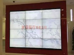 助力银行营业网点信息化,<font color='#FF0000'>LG</font>商用显示屏进驻浙商银行