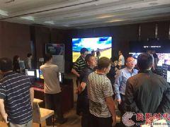 2017中电巴可公司创新控制室解决方案巡展首站耀世开启