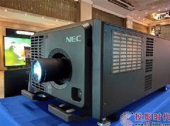 """双""""激""""并发,NEC双色激光4K工程投影机新品重磅出击"""