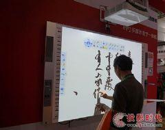 艾博德参加首届云南教育装备展示会