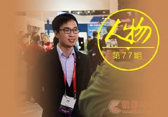<font color='#FF0000'>LG</font>刘总:OLED落地可期,多元化应用展现科技之美