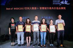 泰瑞携最新产品亮相WGD<font color='#FF0000'>C2</font>017全球地理信息开发者大会