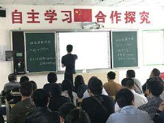 艾博德深入贞丰三中,为教师进行产品培训