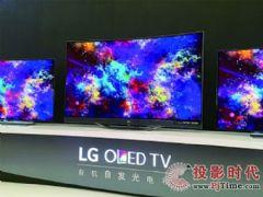 厂商角逐加码电视已进入新技术应用爆发期