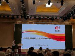 金融业国产化替代加速中标麒麟助力京津冀银行