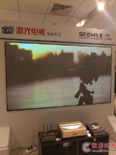 视美乐激光电视C3系列亮相<font color='#FF0000'>CIT</font>展会
