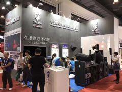 上海国际电影展,看音王这部大片如何演绎!