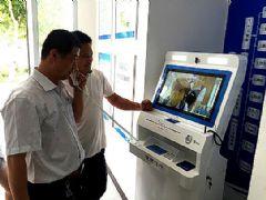 """华平视频助力把银行""""开""""到村民家门口"""